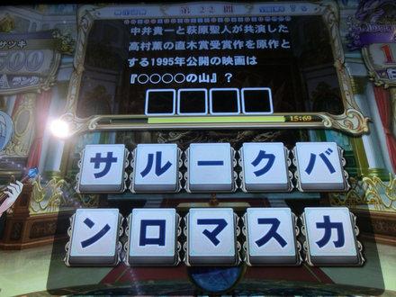 1CIMG9862.jpg