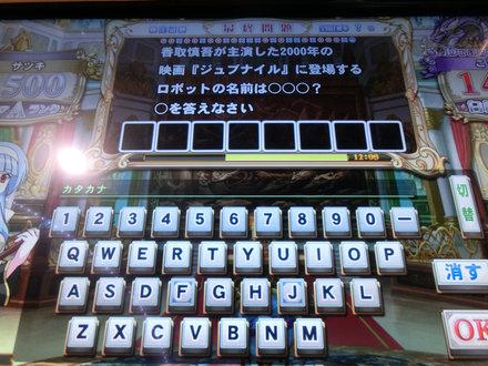 1CIMG9866.jpg