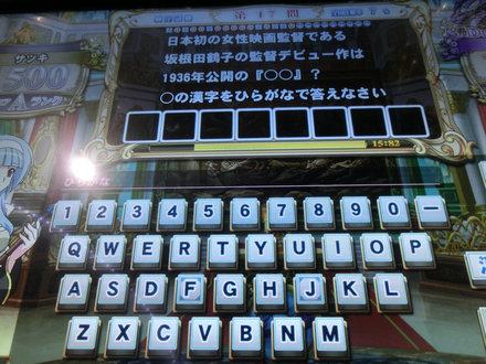 1CIMG9898.jpg