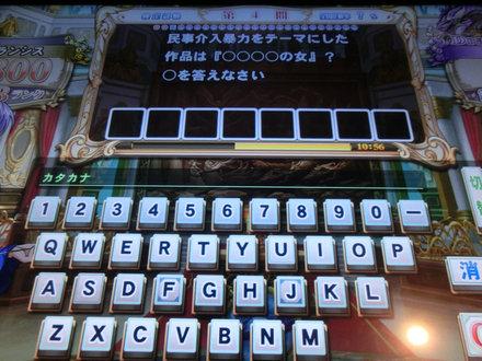 2CIMG0005.jpg