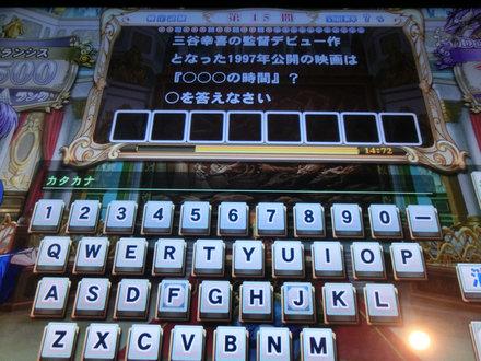 2CIMG0027.jpg