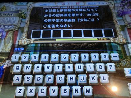 2CIMG0044.jpg