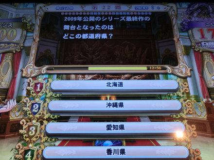 2CIMG0048.jpg