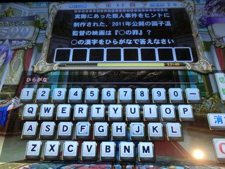 2CIMG0061.jpg