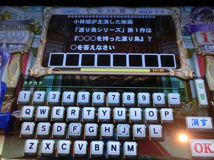2CIMG0085.jpg