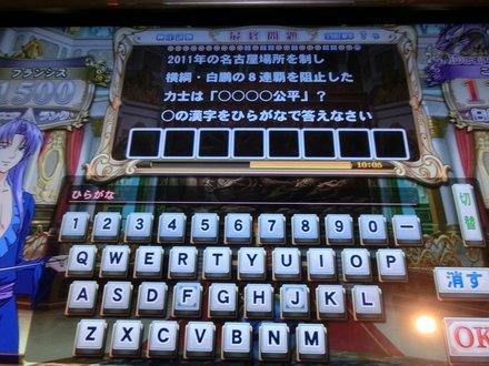 2CIMG0111.jpg