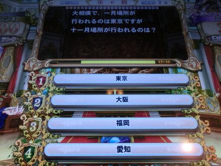 2CIMG0136.jpg
