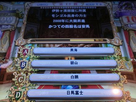 2CIMG0140.jpg