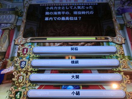 2CIMG0143.jpg