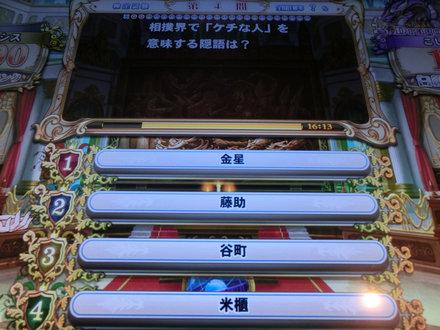 2CIMG0153.jpg