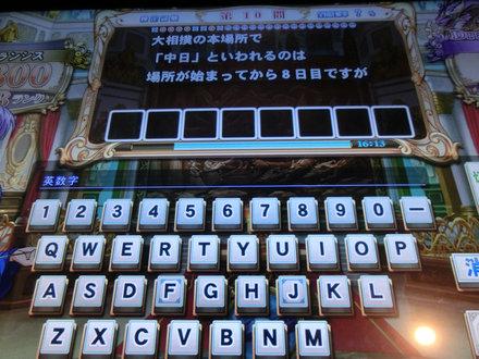 2CIMG0159.jpg
