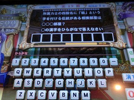 2CIMG0171.jpg