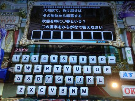 2CIMG0179.jpg