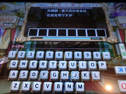 2CIMG0211.jpg