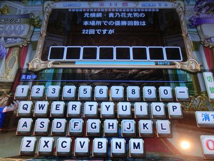 2CIMG0218.jpg