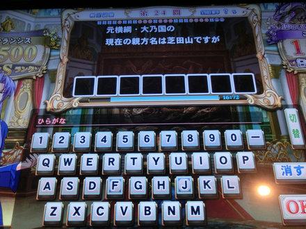 2CIMG0248.jpg