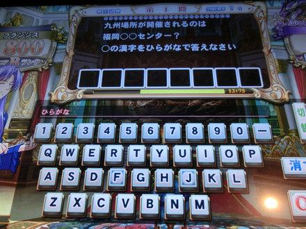 2CIMG0253.jpg