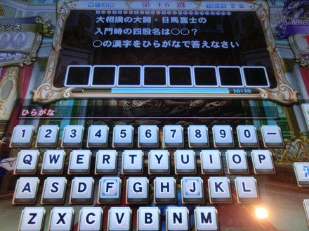 2CIMG0266.jpg