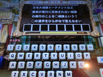 2CIMG0273.jpg
