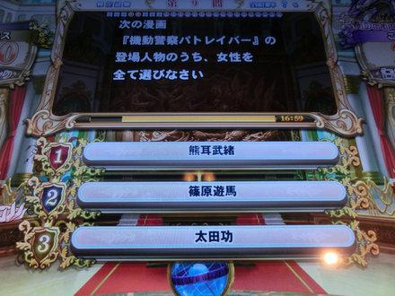 2CIMG0322.jpg