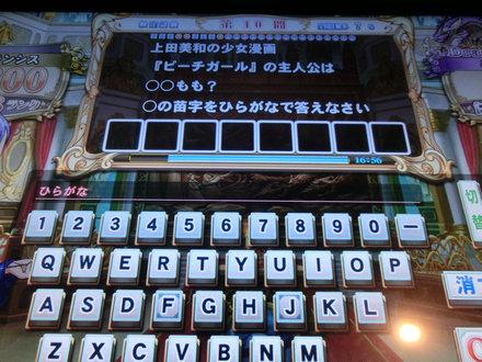 2CIMG0323.jpg