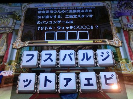 2CIMG0331.jpg