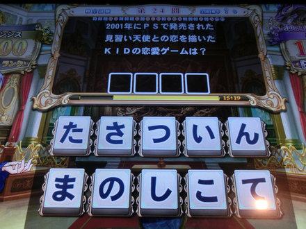 2CIMG0333.jpg