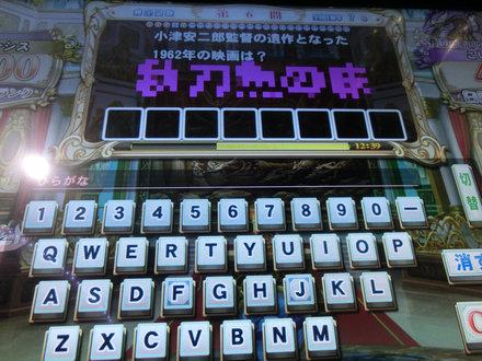 2CIMG0465.jpg