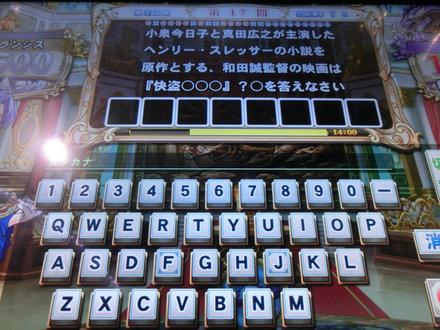 2CIMG0500.jpg