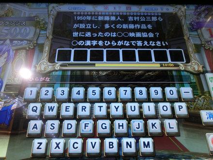 2CIMG0514.jpg
