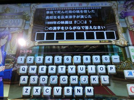2CIMG0523.jpg