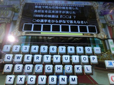 2CIMG0551.jpg