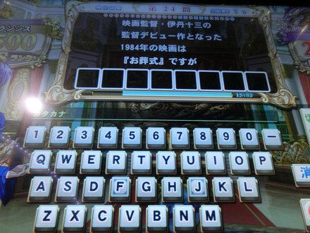 2CIMG0554.jpg