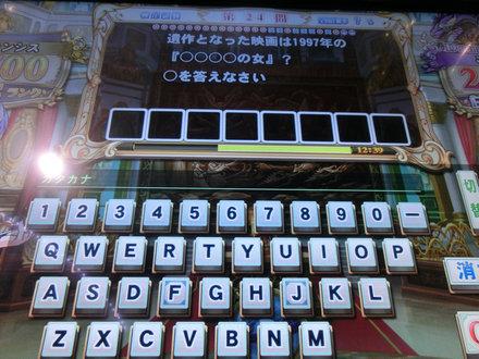 2CIMG0555.jpg