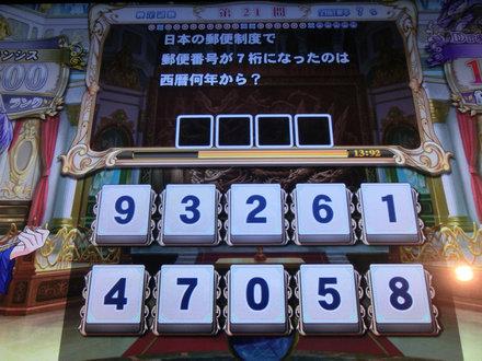 2CIMG0745.jpg