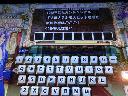 2CIMG0795.jpg