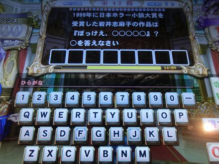 2CIMG0808.jpg