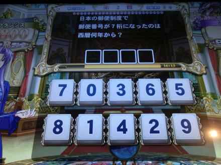 2CIMG0819.jpg