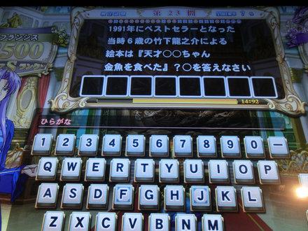 2CIMG0829.jpg