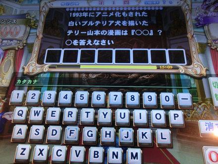 2CIMG0848.jpg