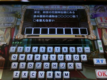 2CIMG1848.jpg
