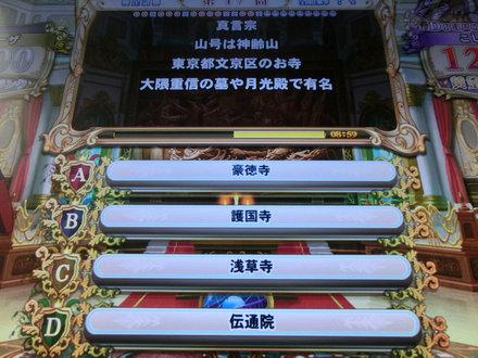 2CIMG1901.jpg