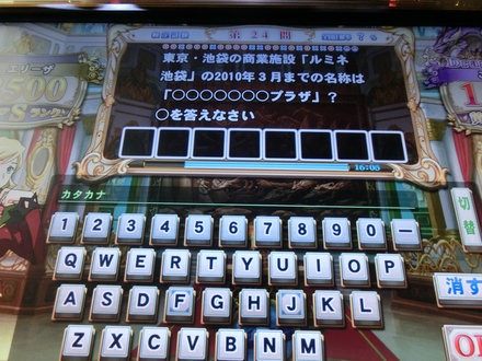 2CIMG1906.jpg