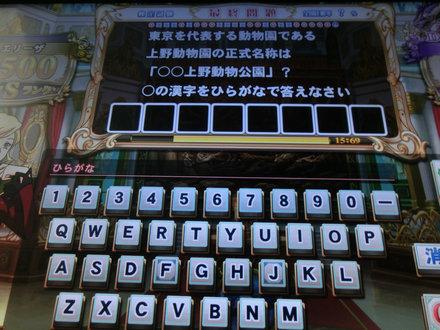 2CIMG2002.jpg
