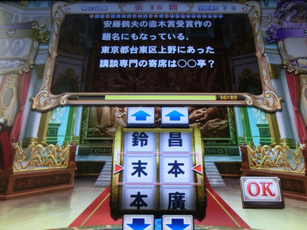 2CIMG2012.jpg