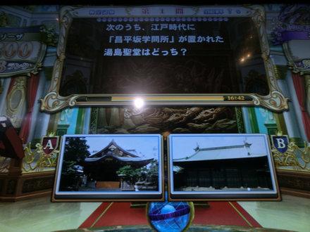 2CIMG2038.jpg