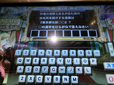 2CIMG2079.jpg
