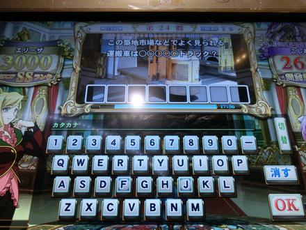 2CIMG2080.jpg