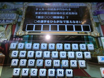 2CIMG2097.jpg