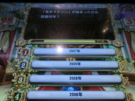 2CIMG2102.jpg